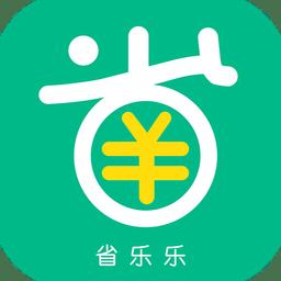 省乐乐app
