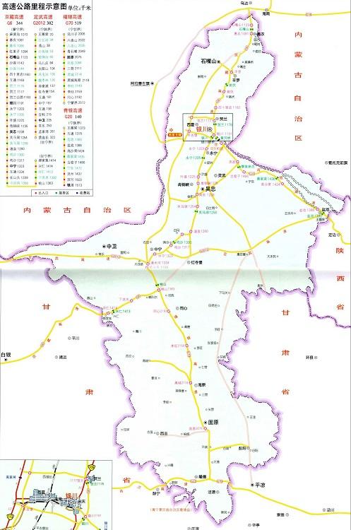 宁夏高速公路地图全图高清版 大图