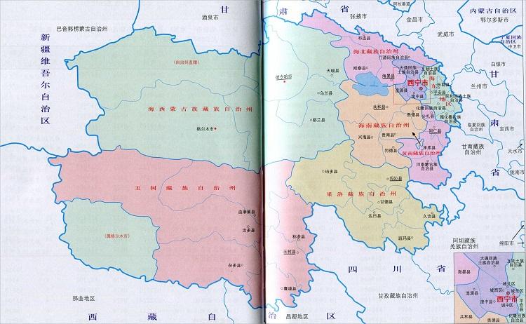 青海行政区划图高清版 大图