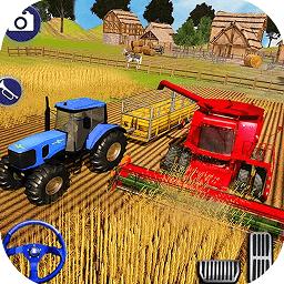 农场拖拉机驾驶手游 v1.0 安卓版