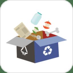 垃圾分类大师app v1.1.0 安卓版