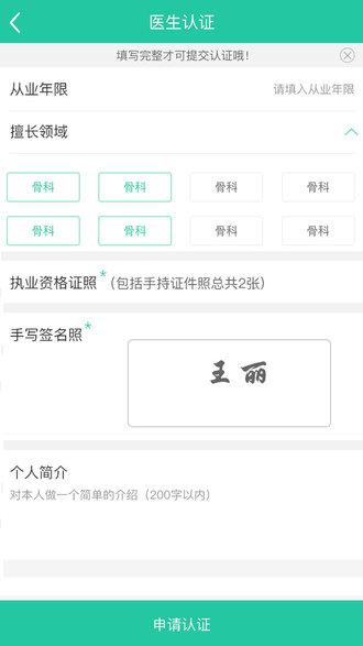 新特药app v1.3.2 安卓版