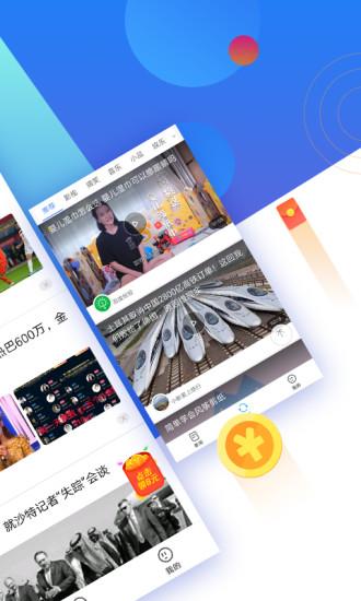 晨资讯app v2.10 安卓版