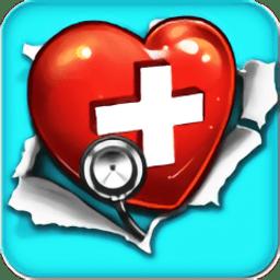 主题医院手游 v1.0.7 安卓版