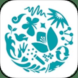 上海国际医学中心app