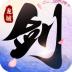 剑舞龙城gm版v1.70.0 安卓版