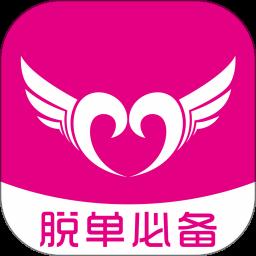 神撩话术软件 v1.8 安卓版