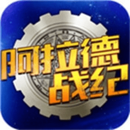 阿拉德�鸺o手游 v1.4 安卓版