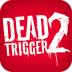 死亡扳机2离线破解版 v1.1.1 安卓单机版