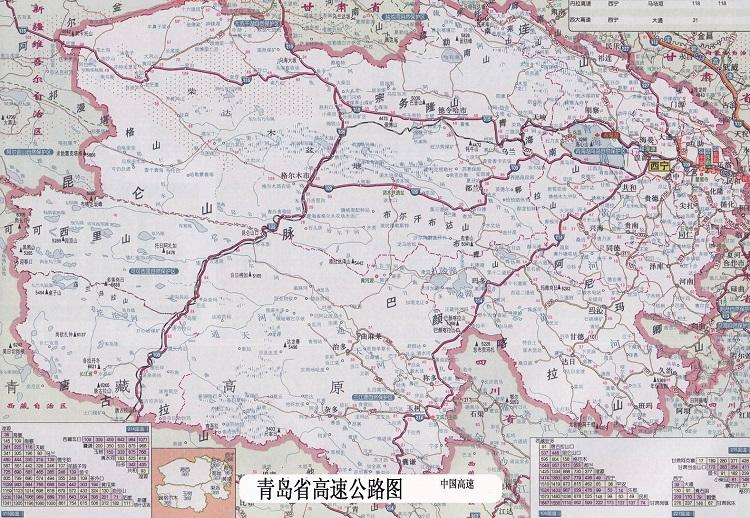 青海省高速公路地�D高清版