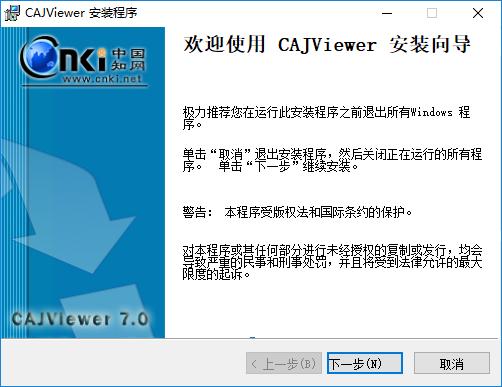 cajviewer 7.0