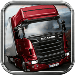 中国卡车模拟手机版
