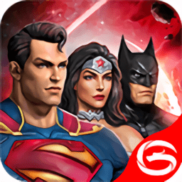 正义联盟超级英雄内购破解版 v1.0 安卓版