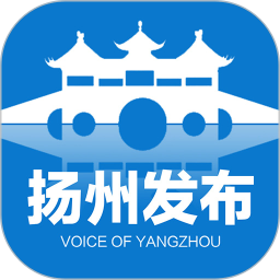扬州发布手机客户端
