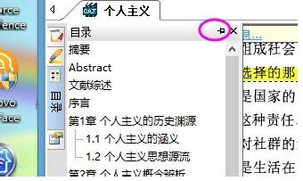 cajviewer 7.0免�M