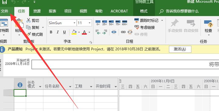 project2019�件