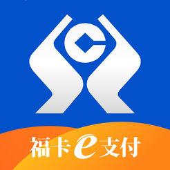 福卡e支付appv2.1.9 安卓版