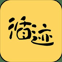 循�E�v堂app