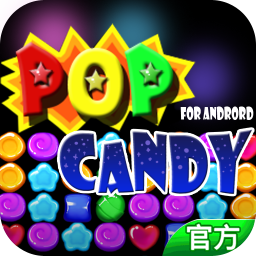 消灭星星2粉碎糖果老版 v7.9 安卓版