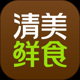 清美鲜食最新版v2.2.1 安卓版