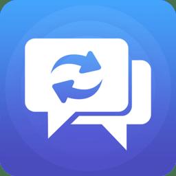 微信恢复精灵免费版v1.2.8