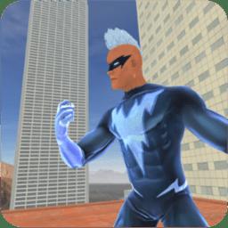 超能乔安无敌版 v1.1 安卓无限金币版