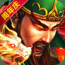 激萌三国志官方版v1.0 安卓