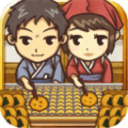 昭和茶馆故事中文版