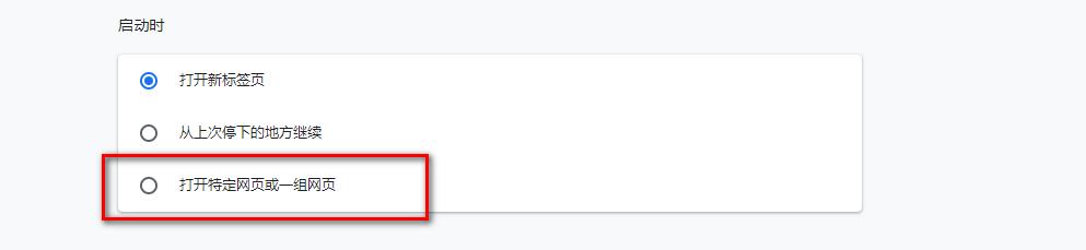 谷歌�g�[器外�Q版