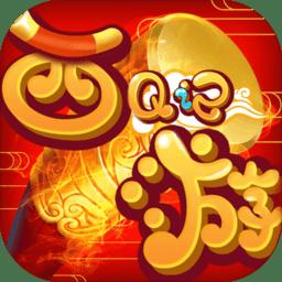 西游q记游戏 v1.0 安卓新版