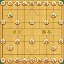 象棋的帝王官方版
