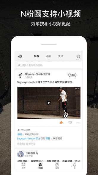 甜天派app v0.0.19 安卓版