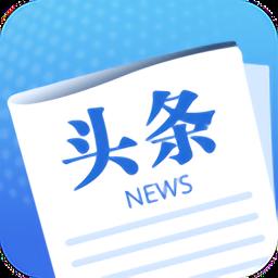 天天新�app