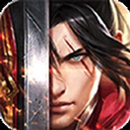 风爆远征之烈火王城游戏 v1.0 安卓版
