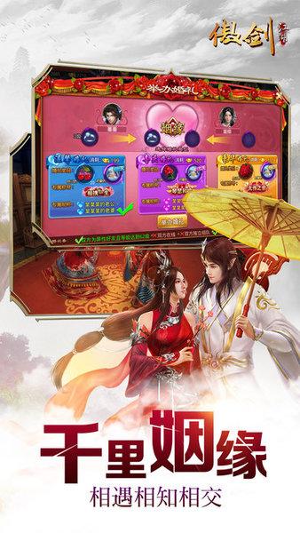 傲剑江湖百度客户端 v1.2.7 安卓版