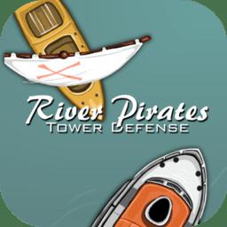 海盗塔防手机游戏v1.36 安卓版