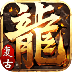 王�����嵫�霸域手游 v3.3.5 安卓�凸虐�