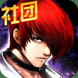 拳皇97ol高清版 v2.0.0 安卓版