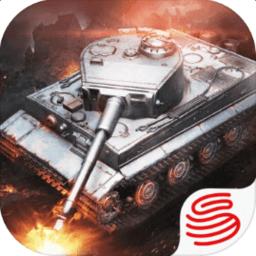 坦克连网易手机版