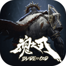 魂之刃巨龙城堡手机版 v1.0.0 安卓试玩版