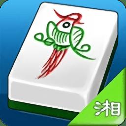 正宗�L沙麻���C版v1.3 安卓版