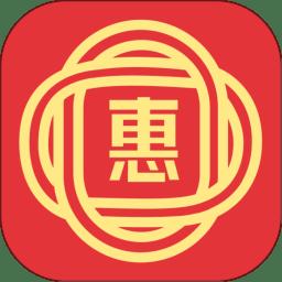 惠淘客购物平台v1.0.4 安卓版