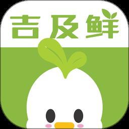 吉及鲜appv1.5.0 安卓版