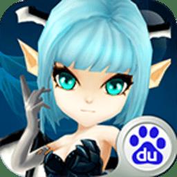 魔灵召唤国际版 v5.0.7 安卓版