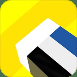 去水印小工具appv8.6 安卓版