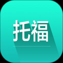 托福词汇app