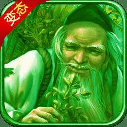猛毒三国手游 v1.7.8 安卓版