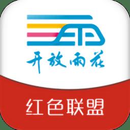 �_放雨花appv5.4.10 安卓版