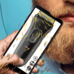 剃须刀模拟器手机版