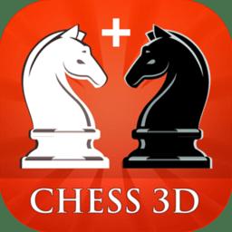 国际象棋3d游戏